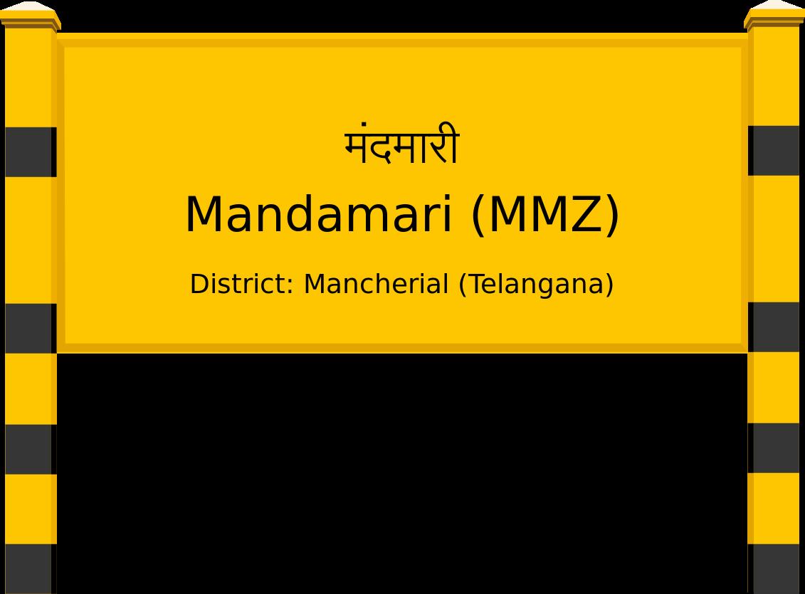 Mandamari (MMZ) Railway Station