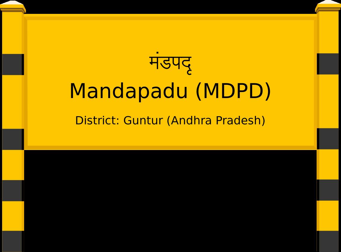 Mandapadu (MDPD) Railway Station