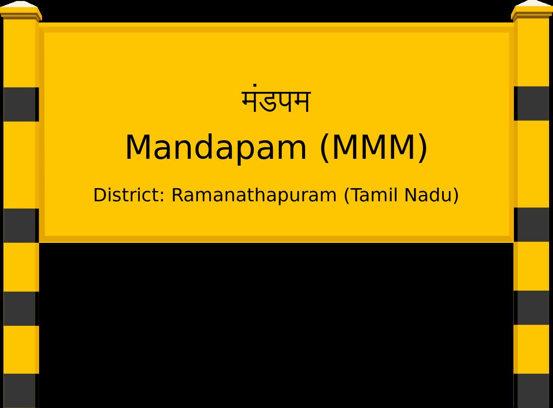 Mandapam (MMM) Railway Station