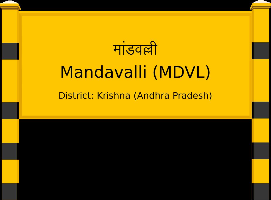 Mandavalli (MDVL) Railway Station
