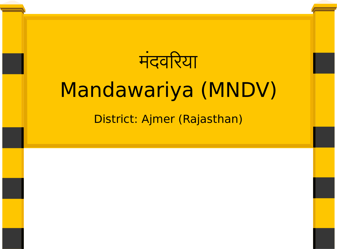 Mandawariya (MNDV) Railway Station