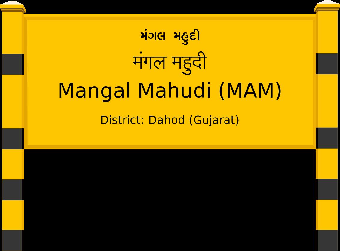 Mangal Mahudi (MAM) Railway Station