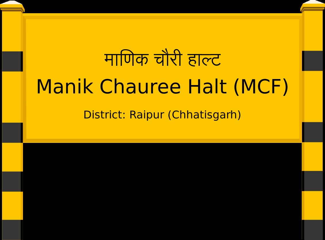 Manik Chauree Halt (MCF) Railway Station