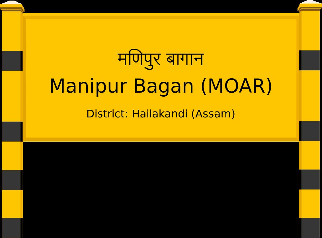 Manipur Bagan (MOAR) Railway Station