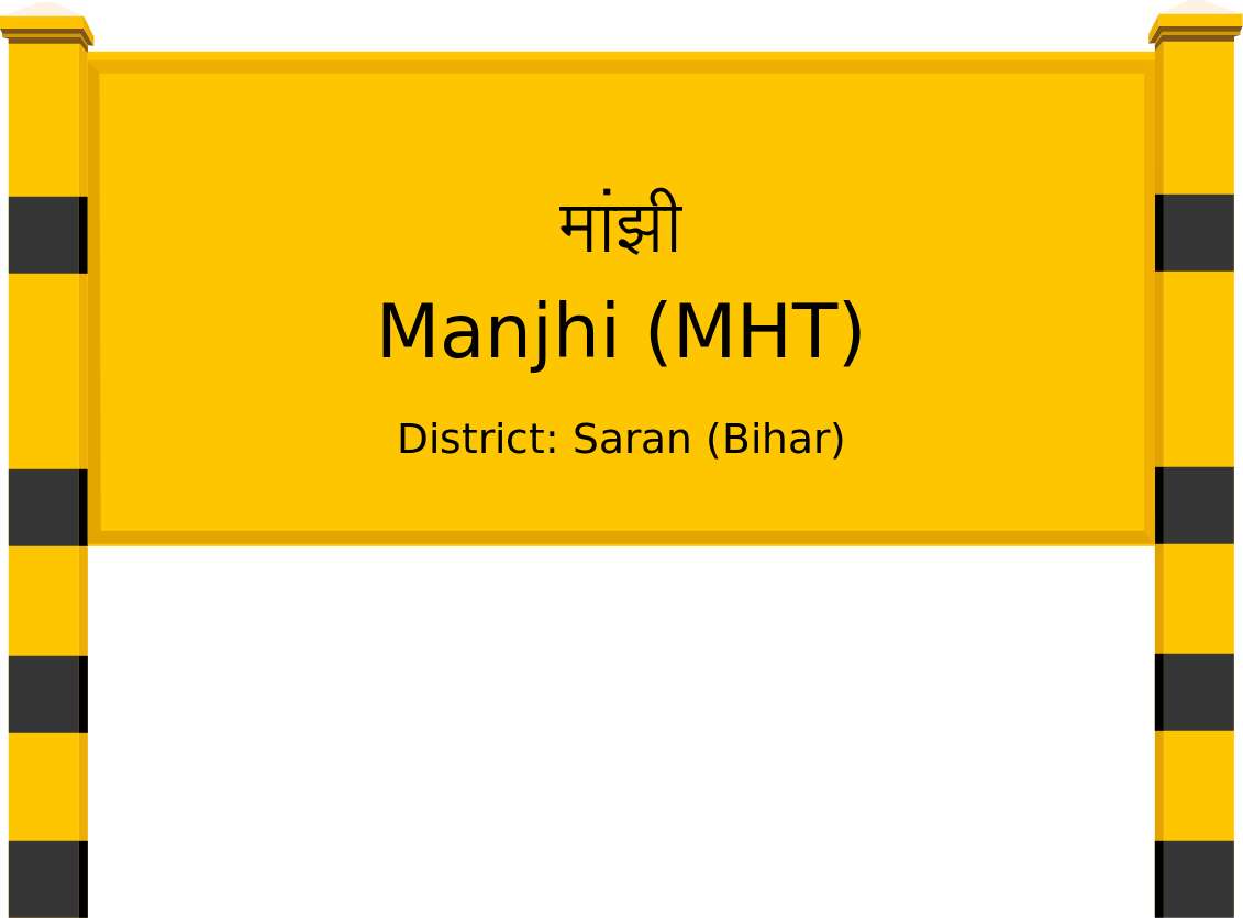 Manjhi (MHT) Railway Station