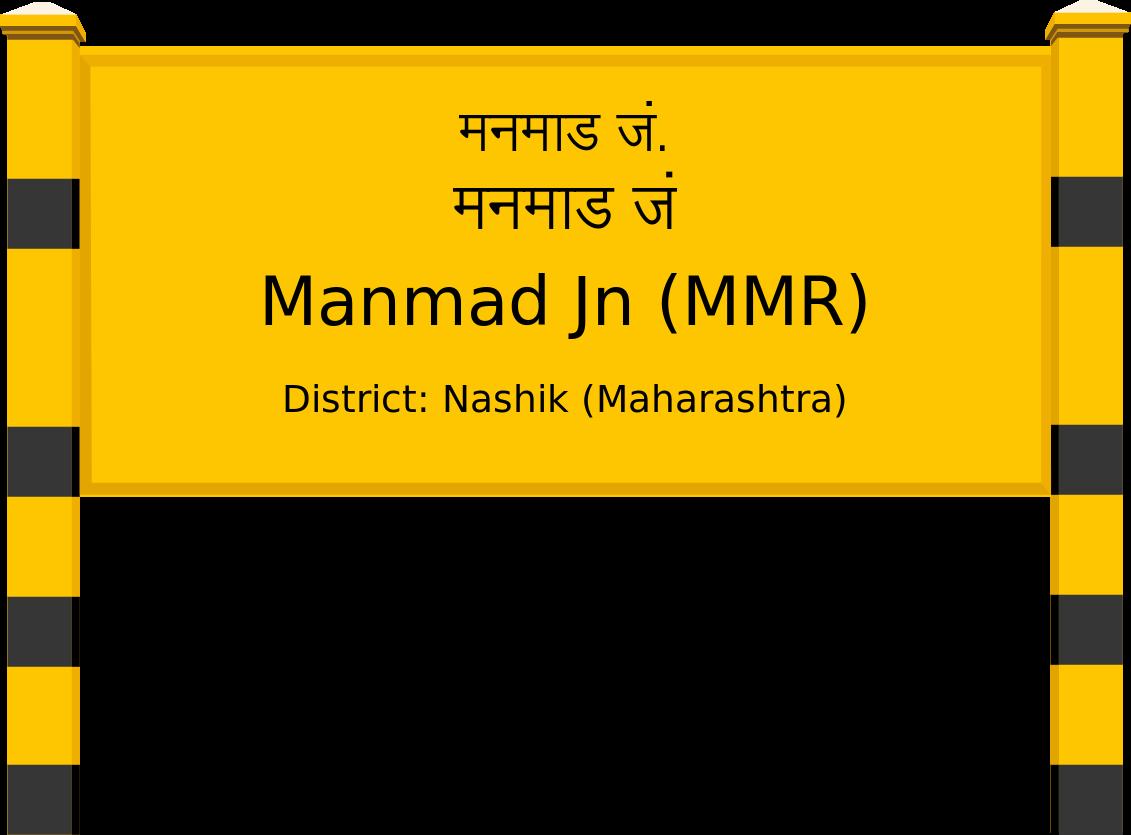 Manmad Jn (MMR) Railway Station