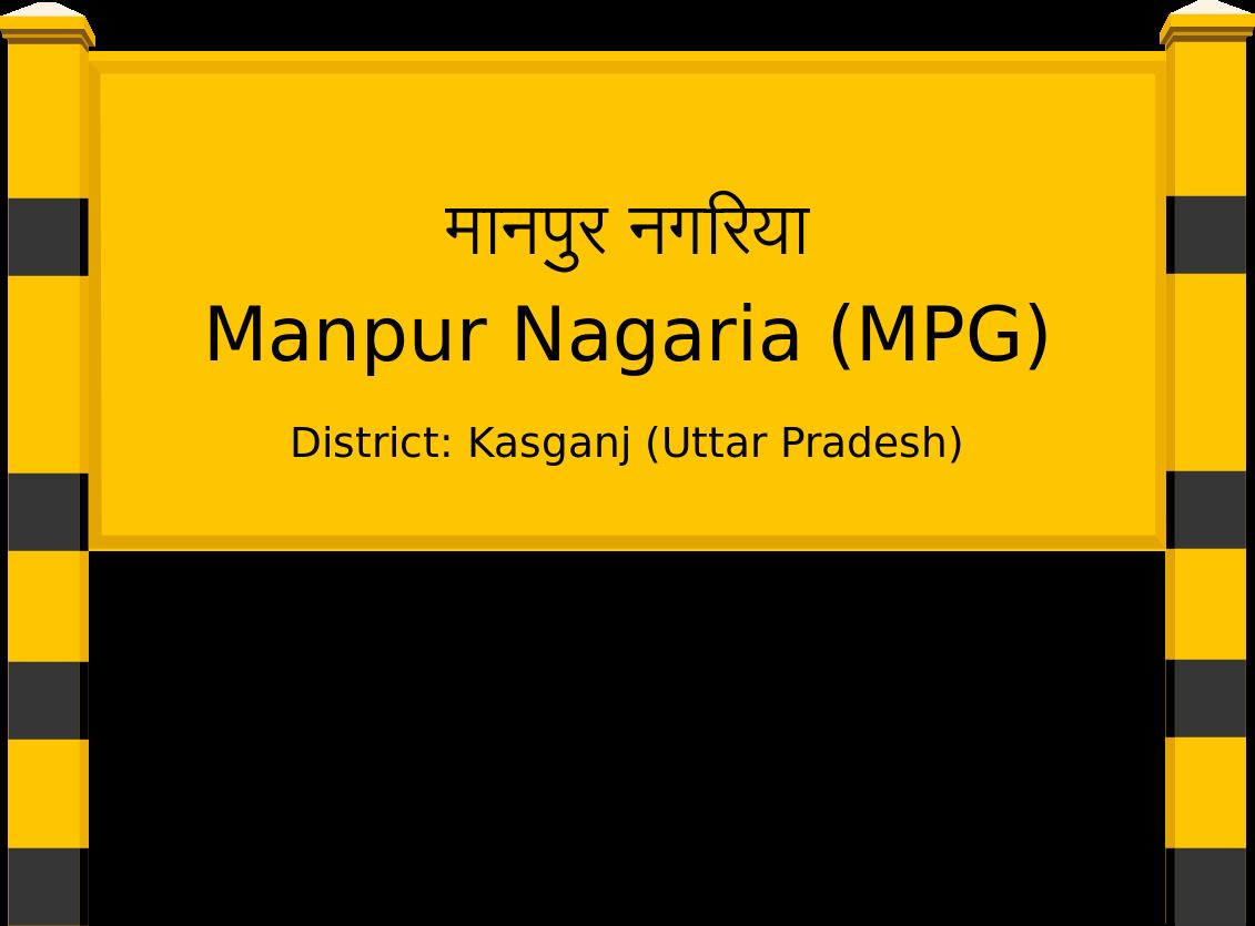 Manpur Nagaria (MPG) Railway Station