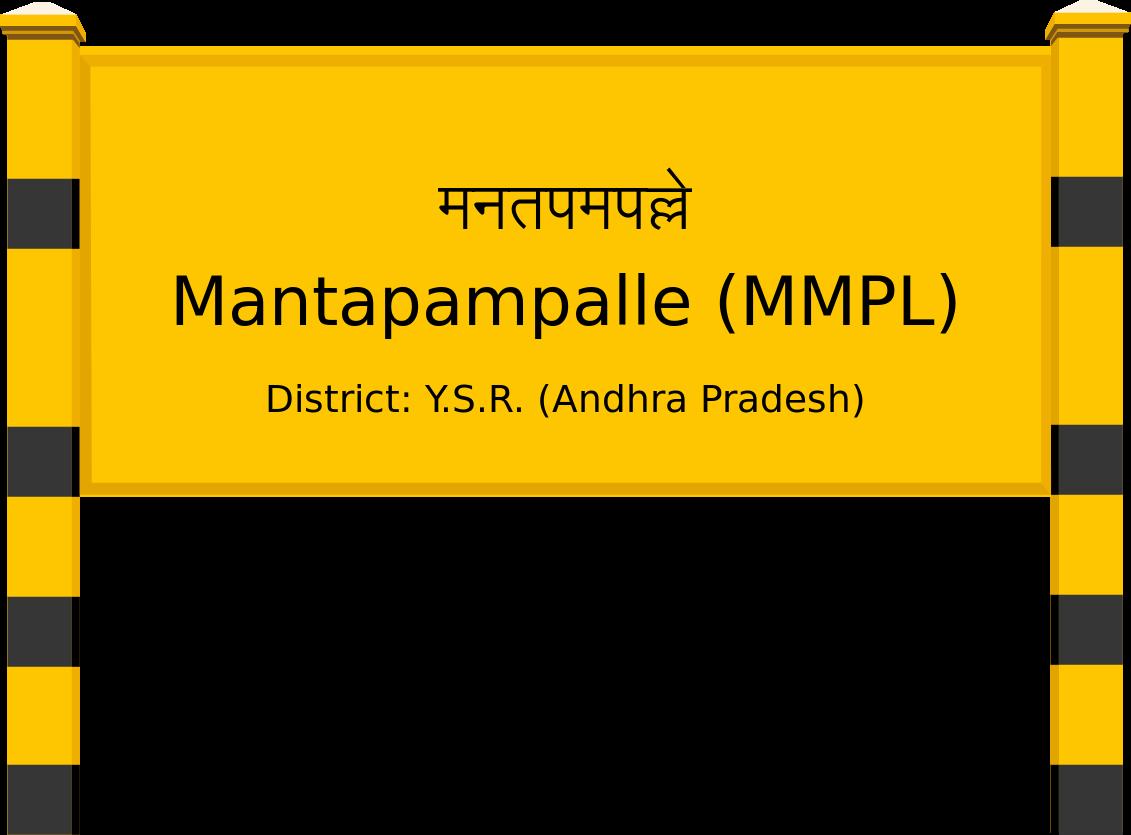 Mantapampalle (MMPL) Railway Station