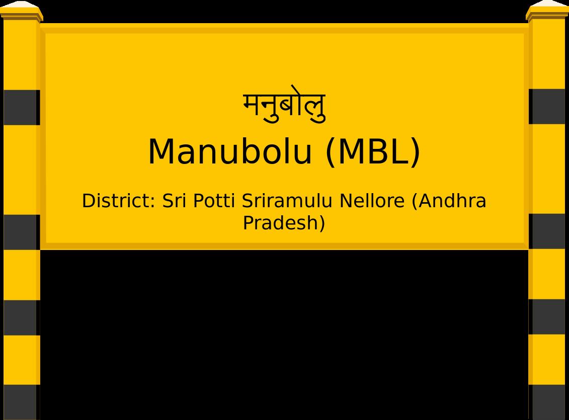 Manubolu (MBL) Railway Station
