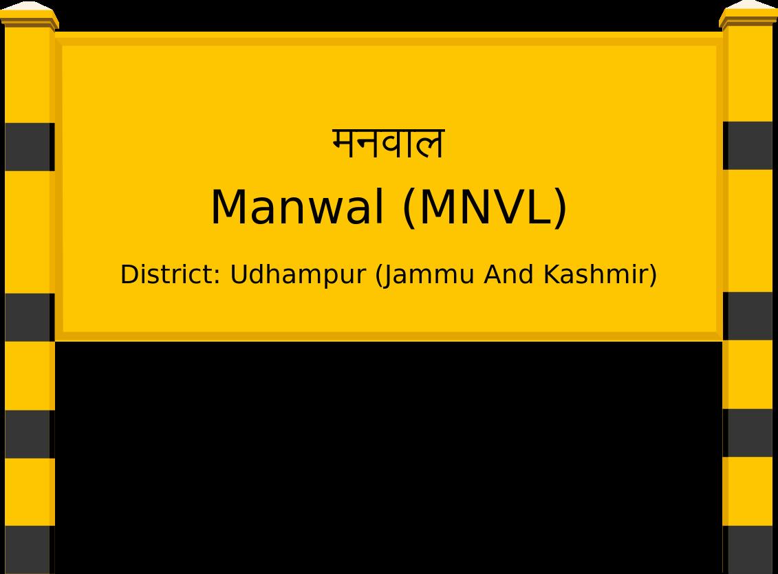 Manwal (MNVL) Railway Station