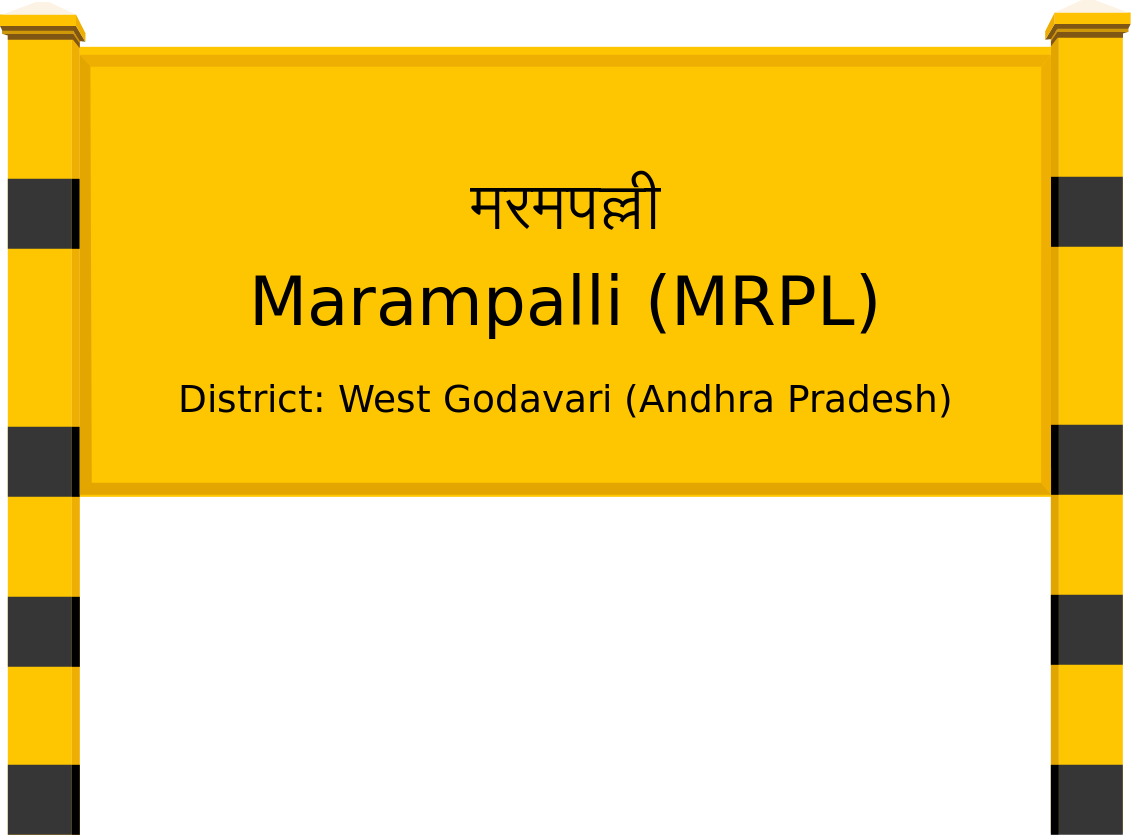 Marampalli (MRPL) Railway Station