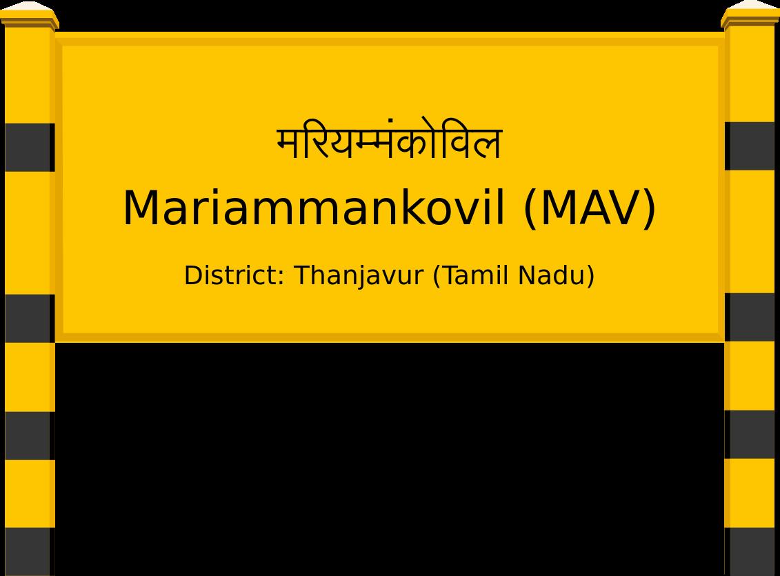 Mariammankovil (MAV) Railway Station