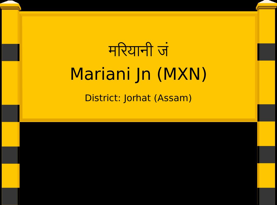 Mariani Jn (MXN) Railway Station