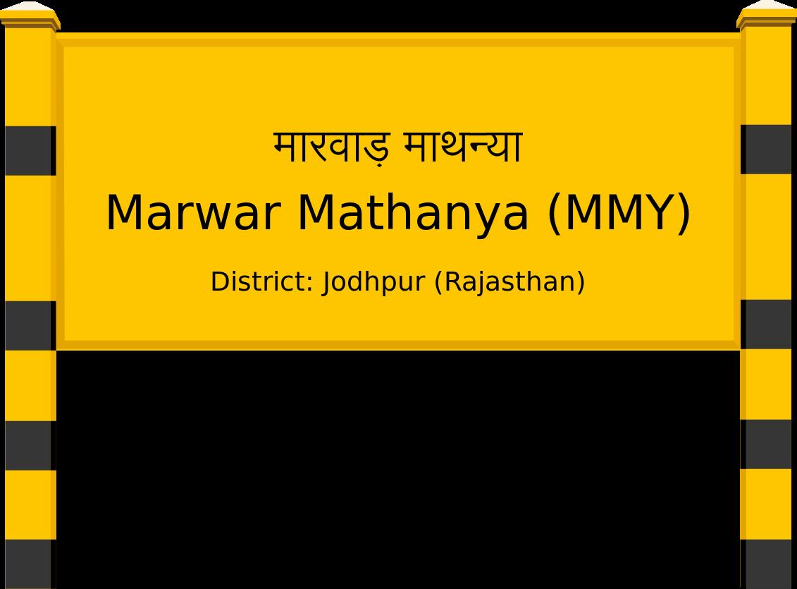 Marwar Mathanya (MMY) Railway Station