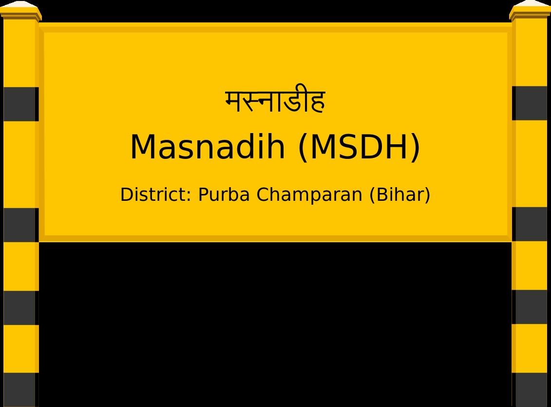 Masnadih (MSDH) Railway Station