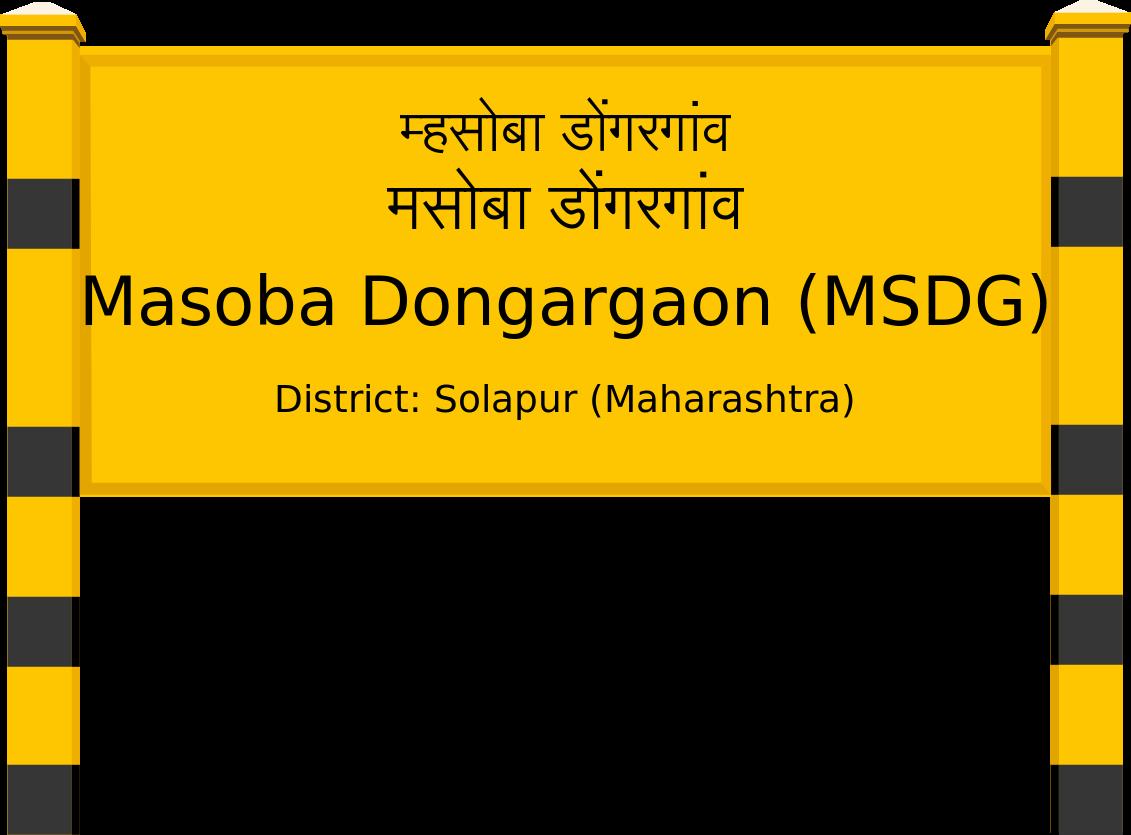 Masoba Dongargaon (MSDG) Railway Station