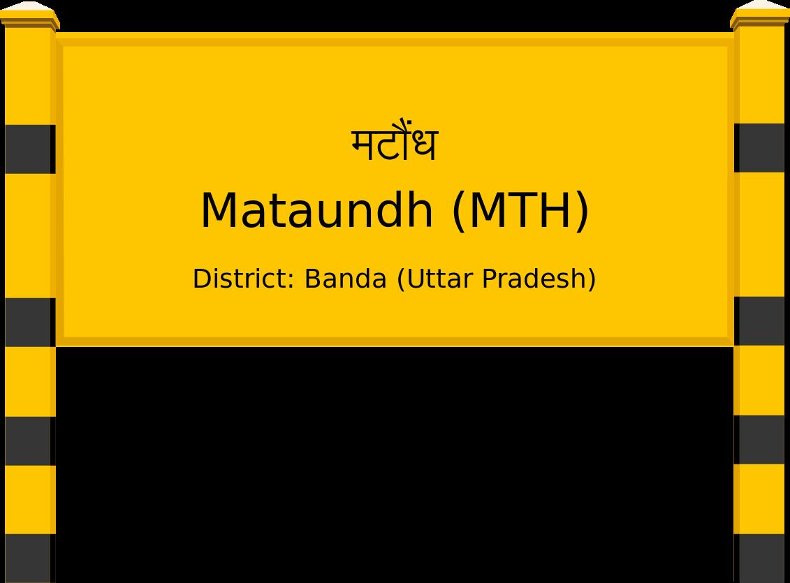 Mataundh (MTH) Railway Station