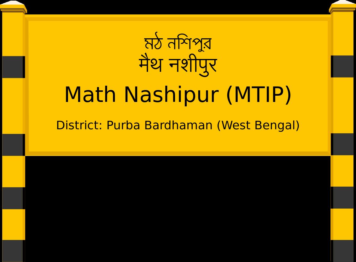 Math Nashipur (MTIP) Railway Station