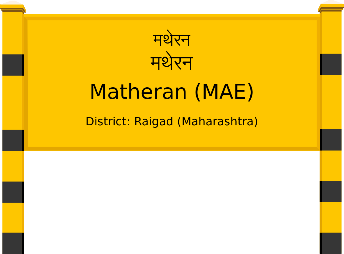 Matheran (MAE) Railway Station