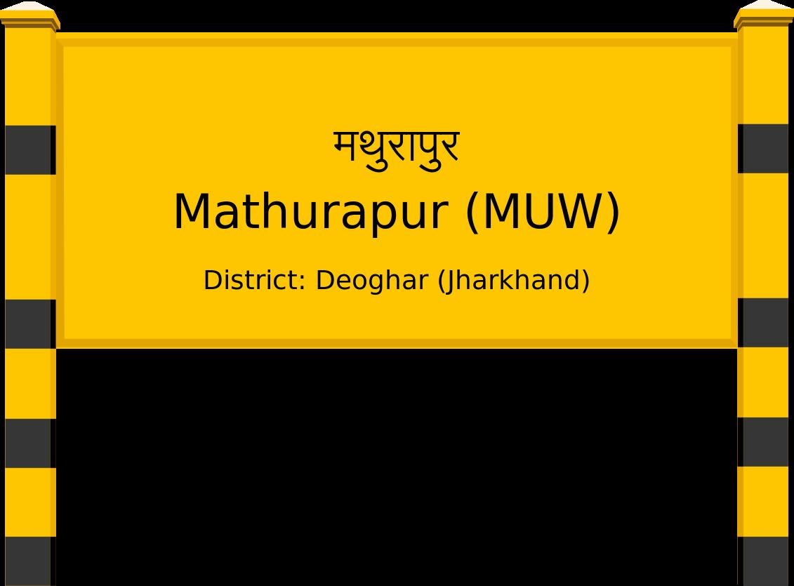 Mathurapur (MUW) Railway Station