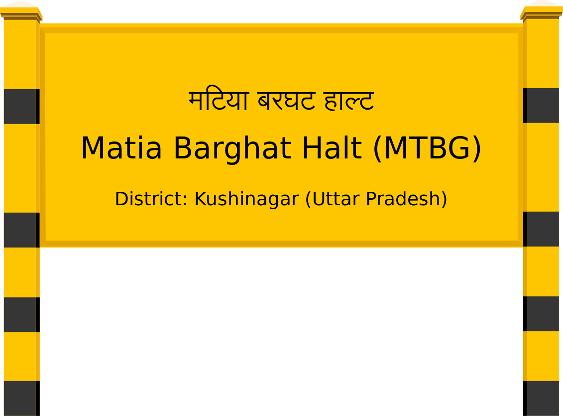 Matia Barghat Halt (MTBG) Railway Station