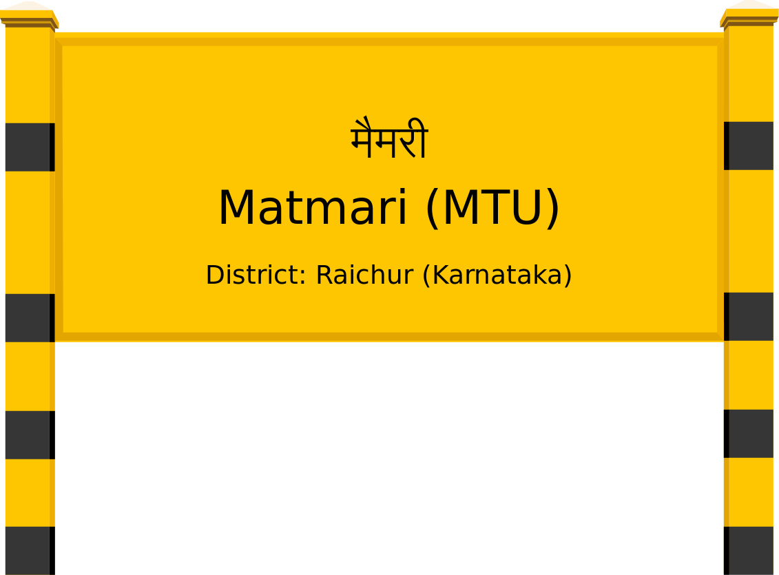 Matmari (MTU) Railway Station