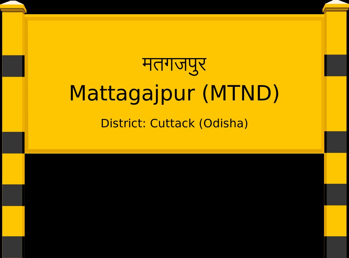 Mattagajpur (MTND) Railway Station