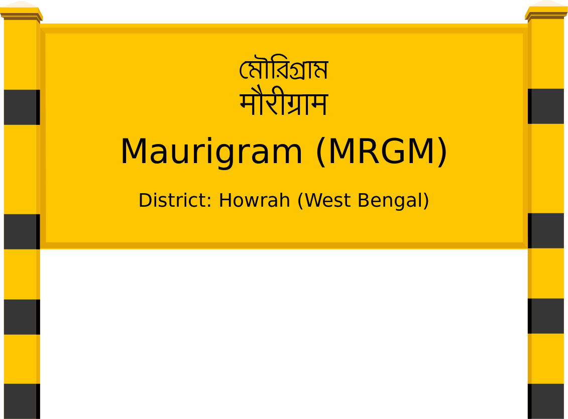Maurigram (MRGM) Railway Station
