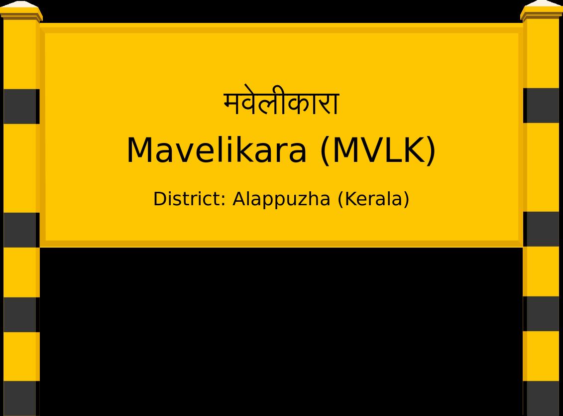 Mavelikara (MVLK) Railway Station