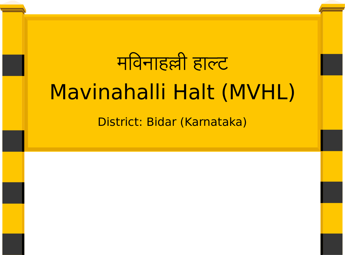 Mavinahalli Halt (MVHL) Railway Station