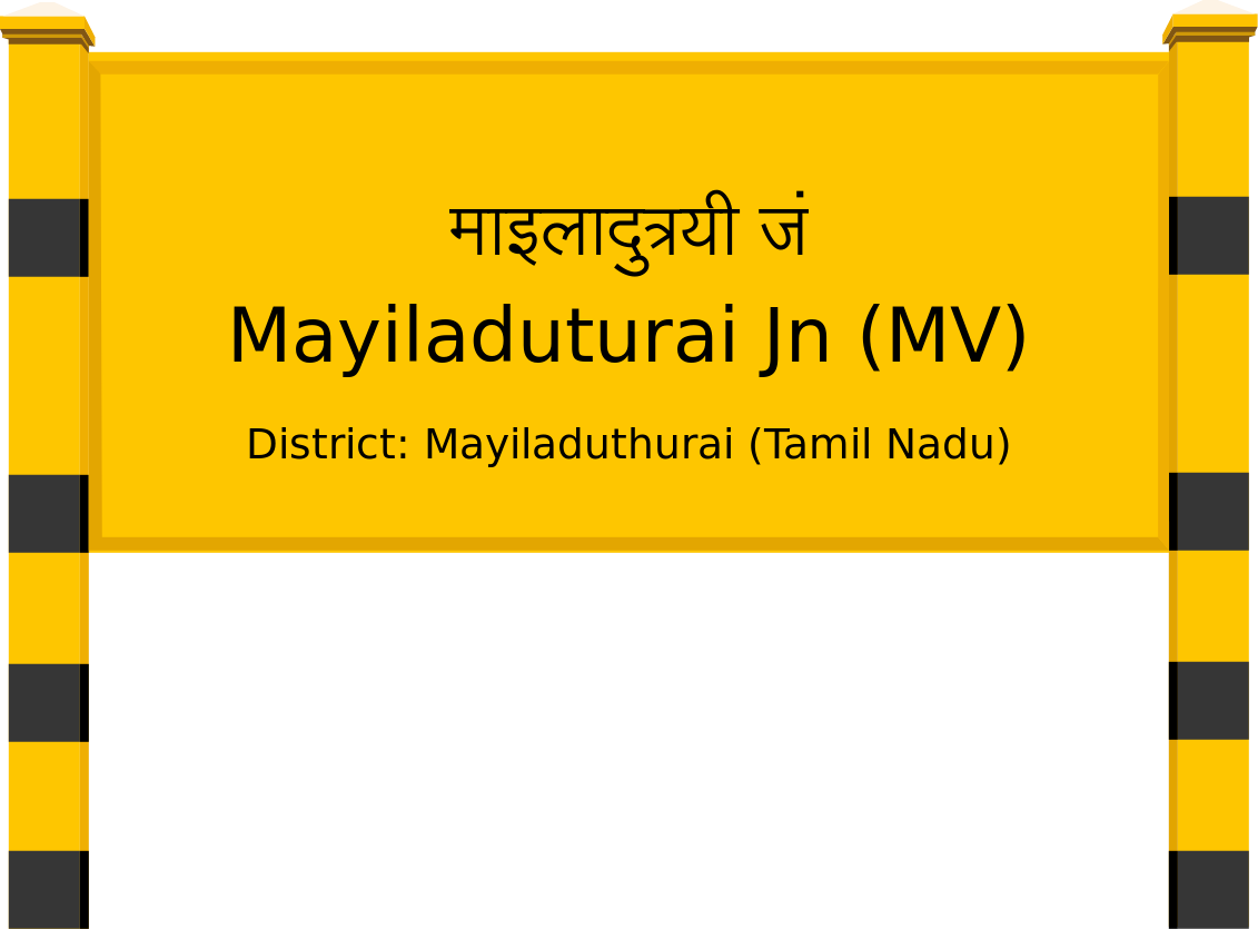 Mayiladuturai Jn (MV) Railway Station