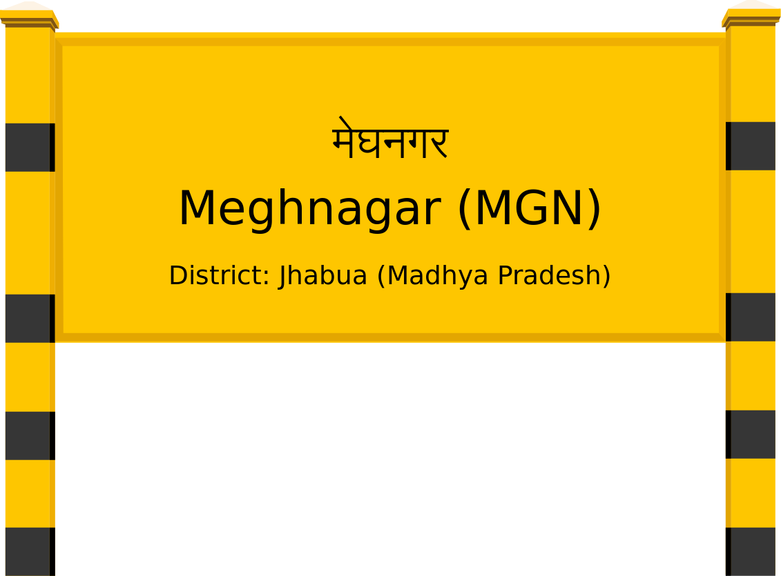 Meghnagar (MGN) Railway Station