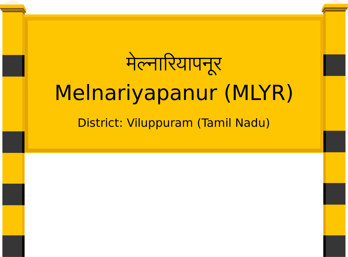 Melnariyapanur (MLYR) Railway Station