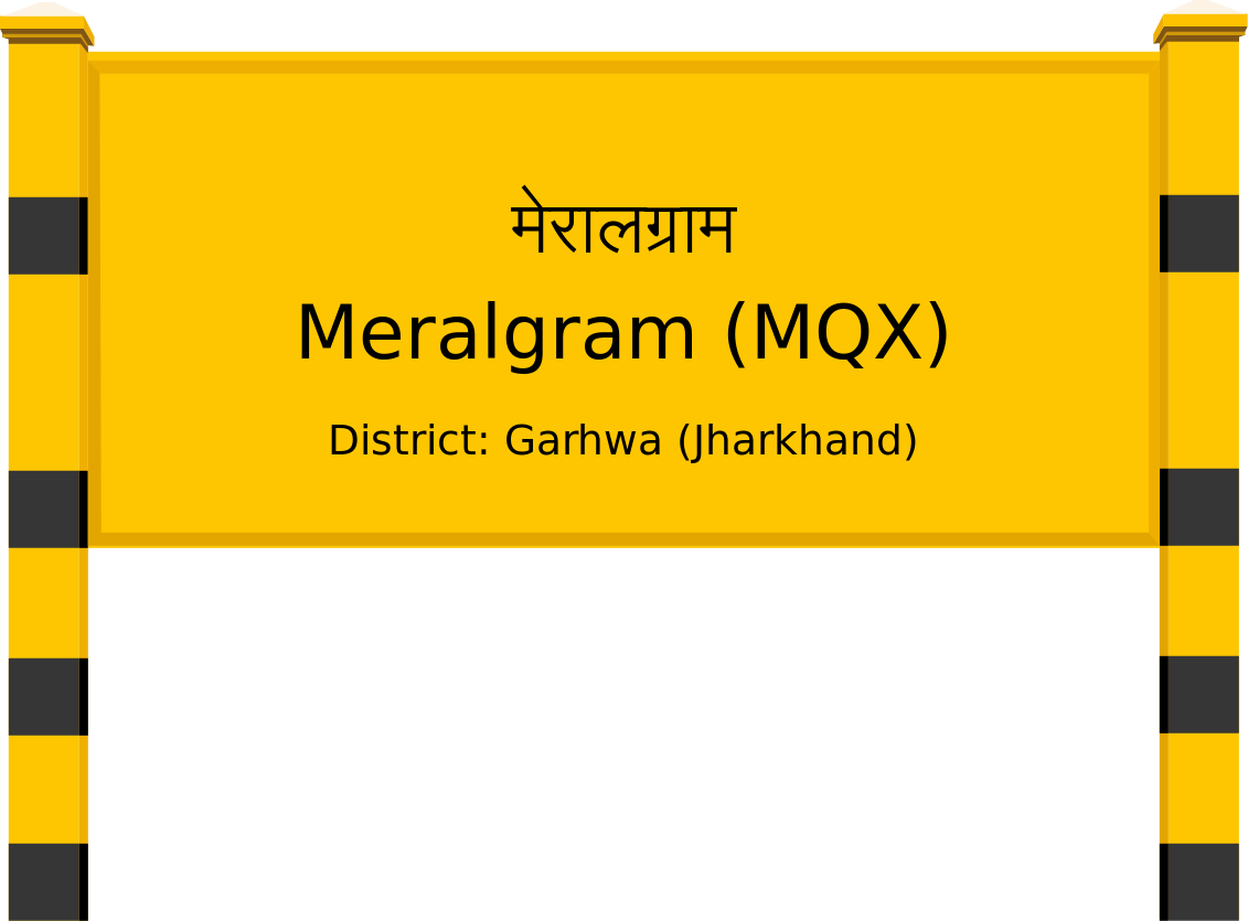 Meralgram (MQX) Railway Station