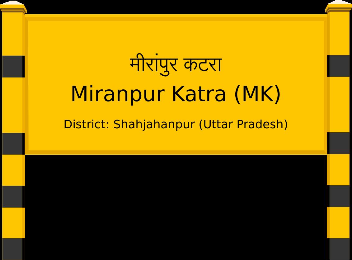 Miranpur Katra (MK) Railway Station
