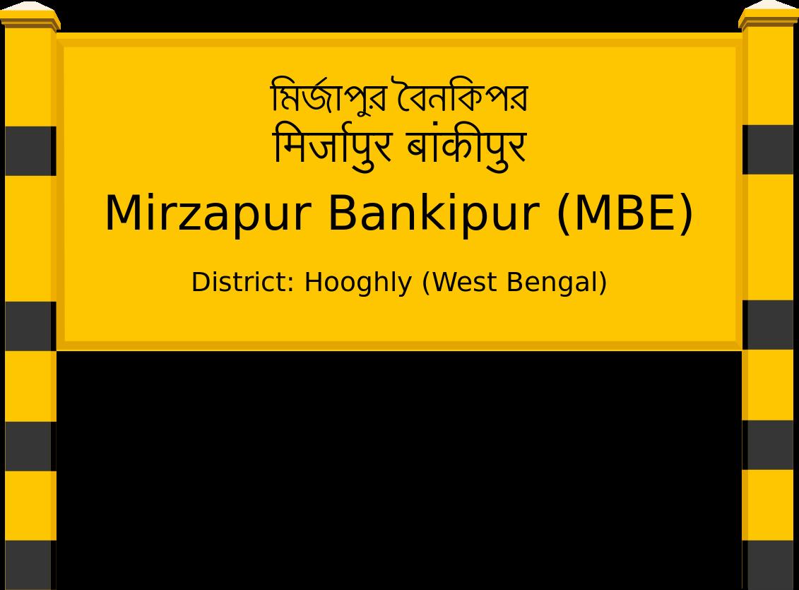 Mirzapur Bankipur (MBE) Railway Station