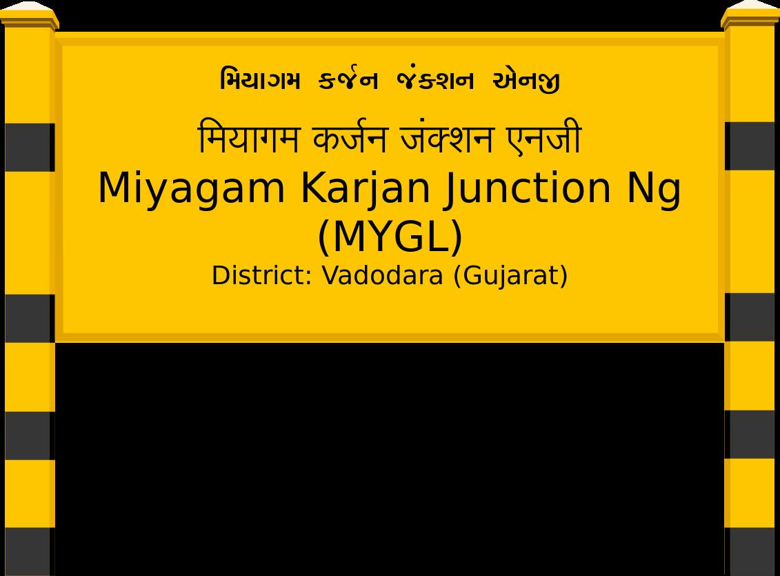 Miyagam Karjan Junction Ng (MYGL) Railway Station