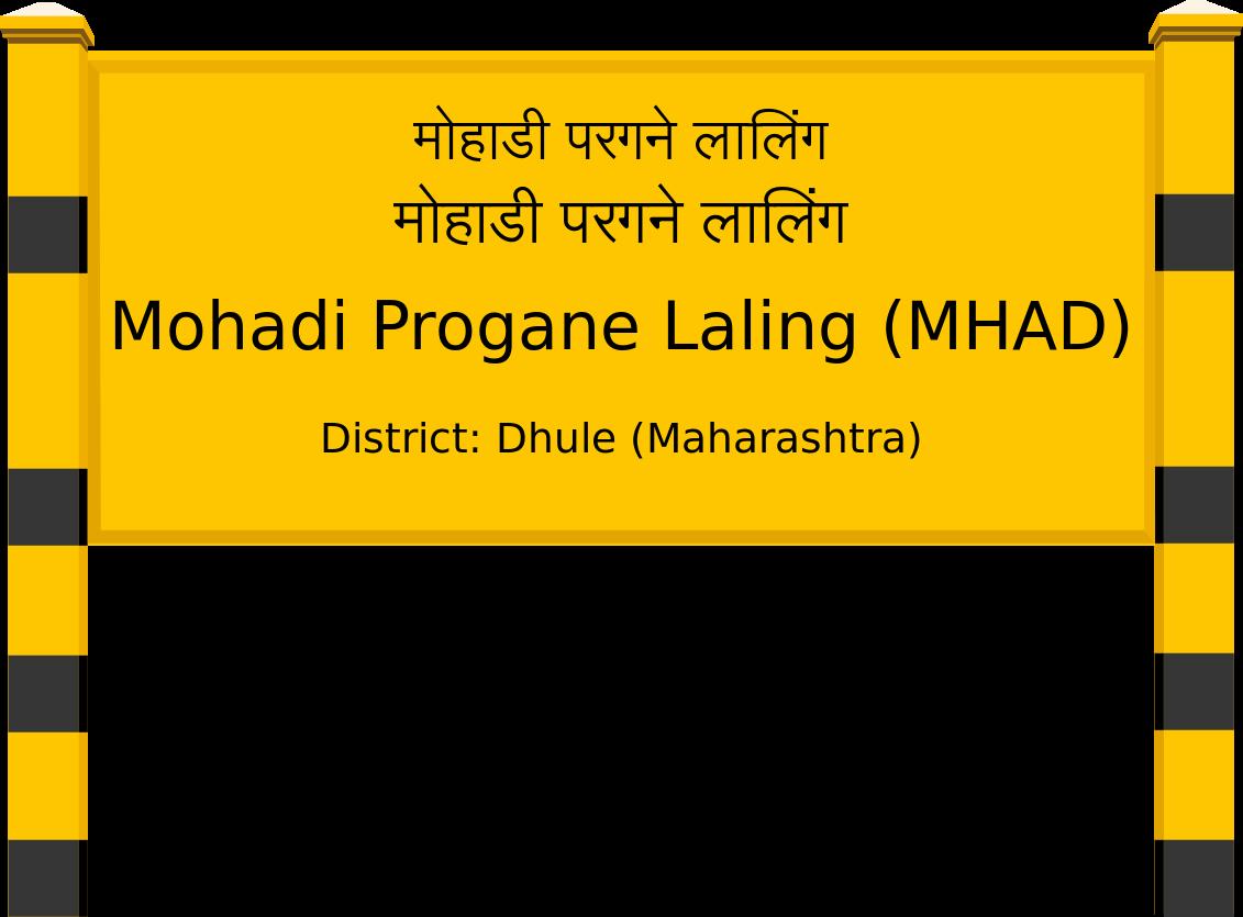 Mohadi Progane Laling (MHAD) Railway Station