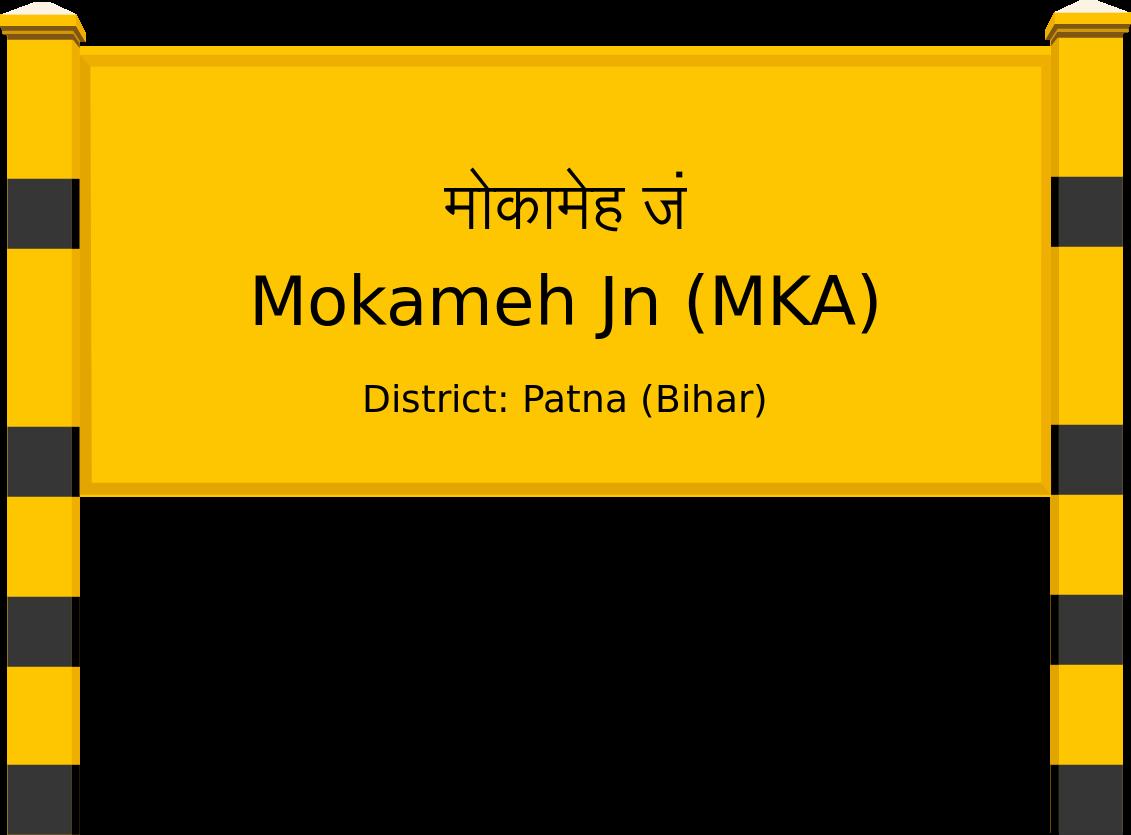 Mokameh Jn (MKA) Railway Station