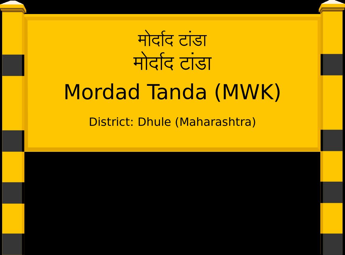 Mordad Tanda (MWK) Railway Station