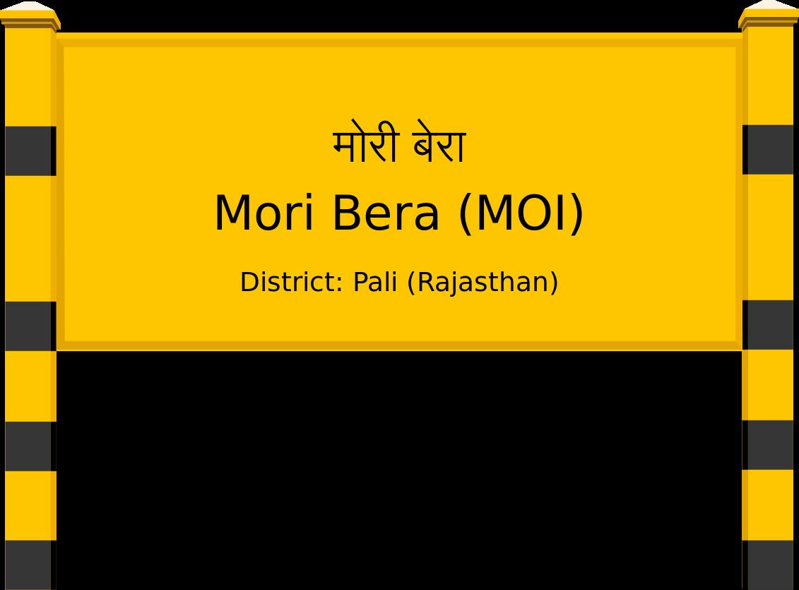 Mori Bera (MOI) Railway Station