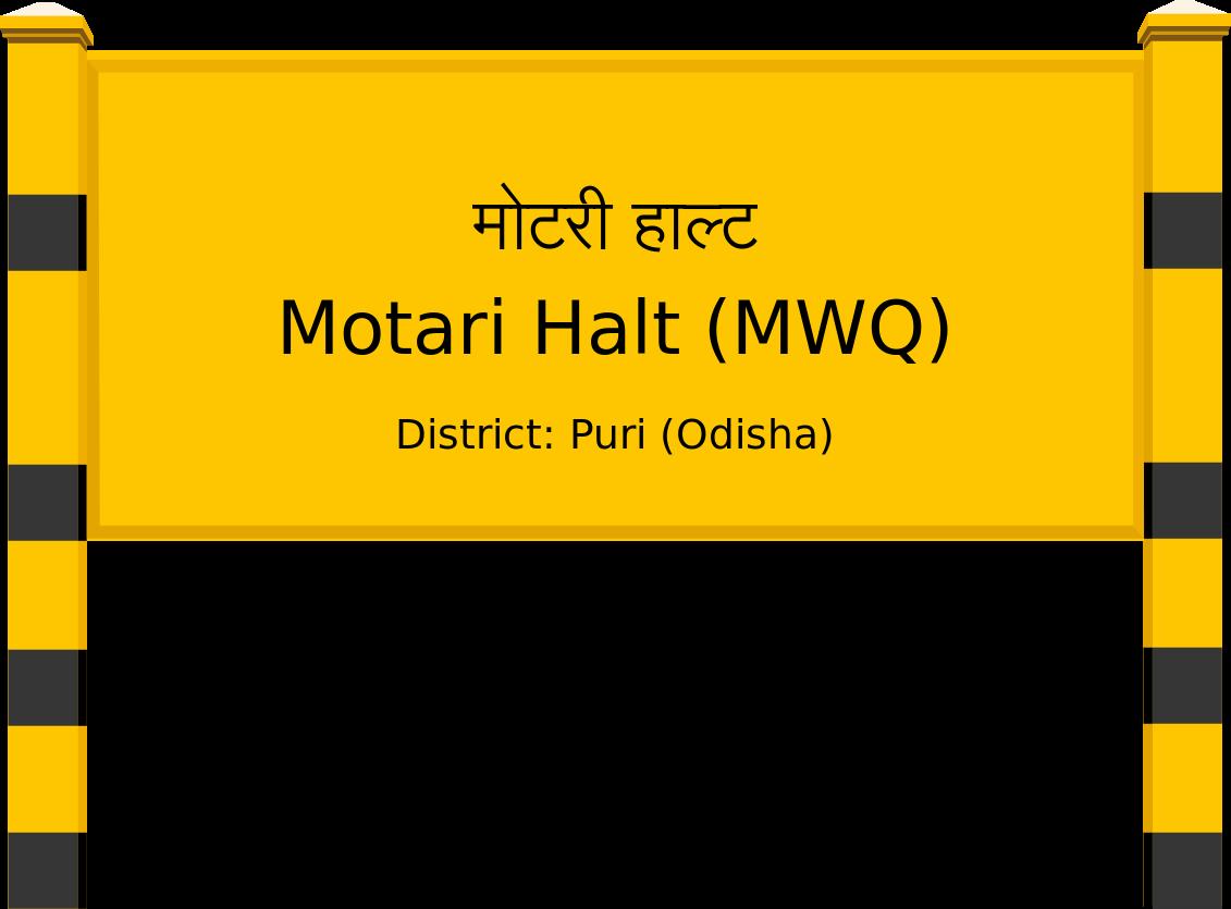 Motari Halt (MWQ) Railway Station
