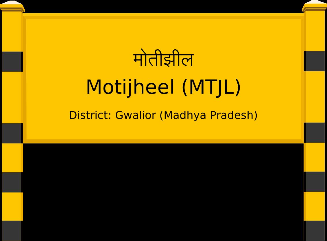 Motijheel (MTJL) Railway Station