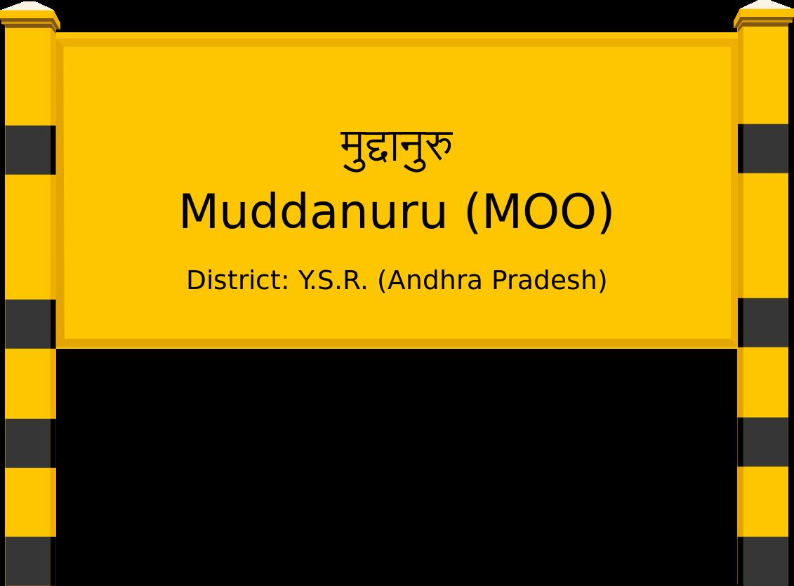 Muddanuru (MOO) Railway Station