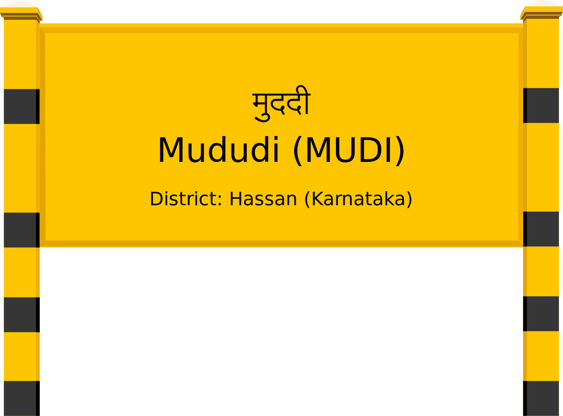 Mududi (MUDI) Railway Station