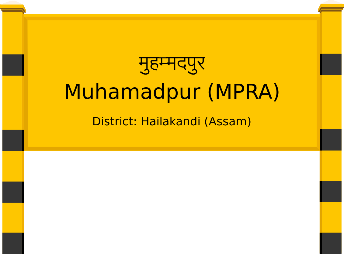 Muhamadpur (MPRA) Railway Station