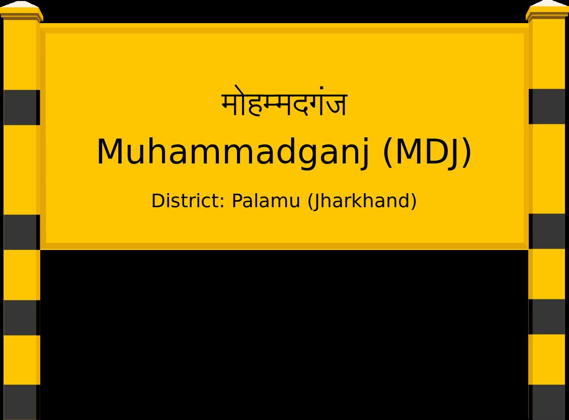 Muhammadganj (MDJ) Railway Station