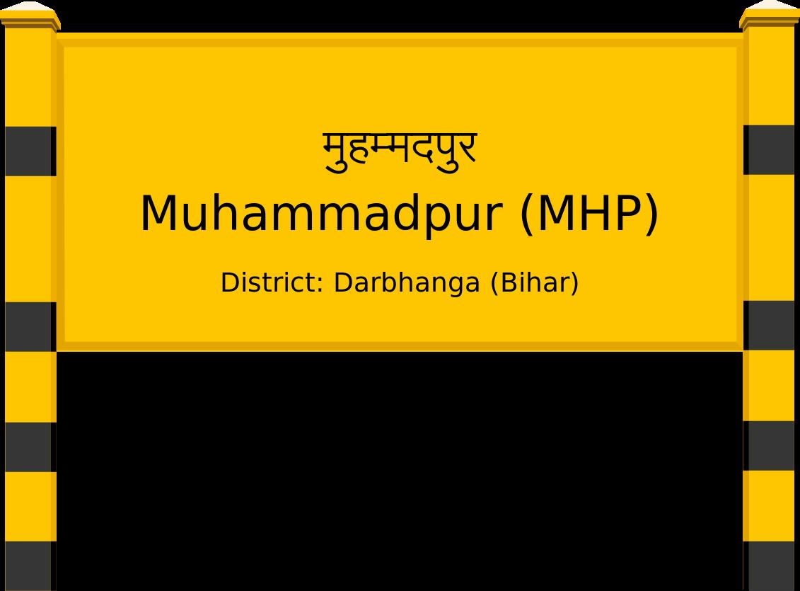Muhammadpur (MHP) Railway Station