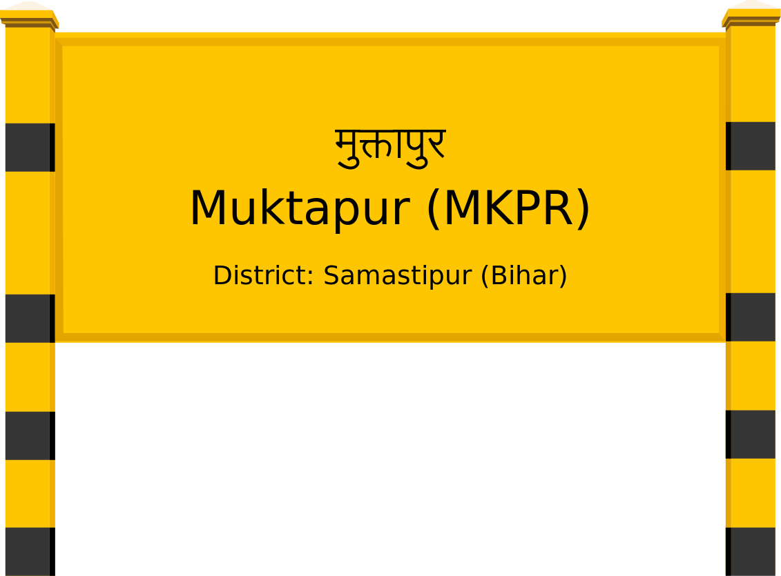 Muktapur (MKPR) Railway Station