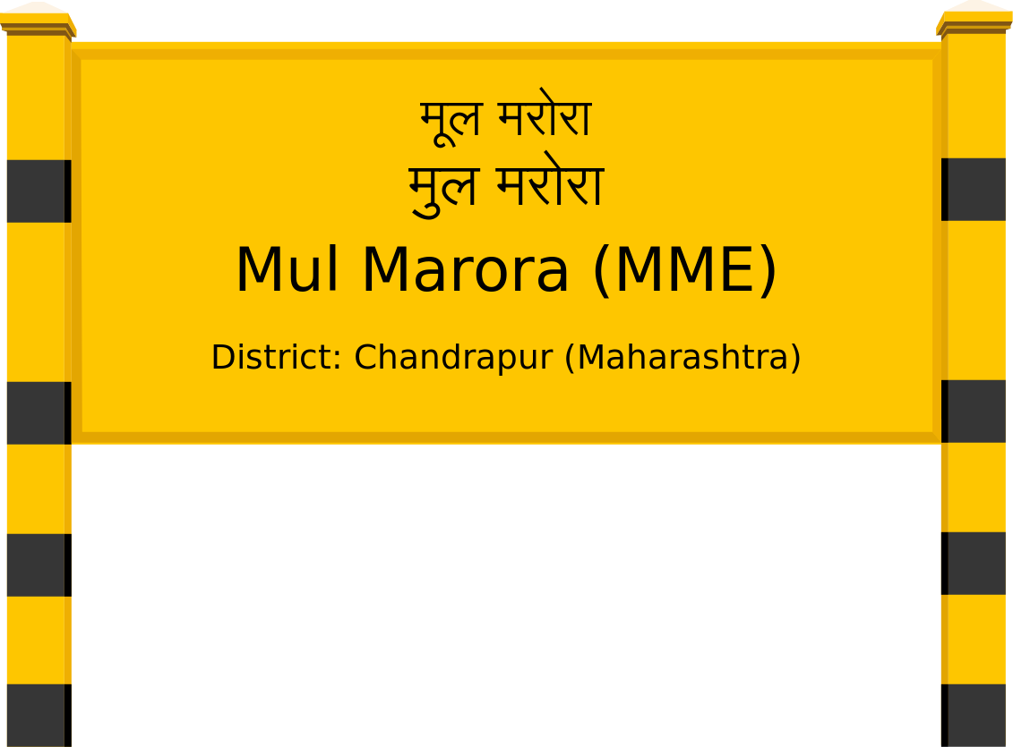 Mul Marora (MME) Railway Station